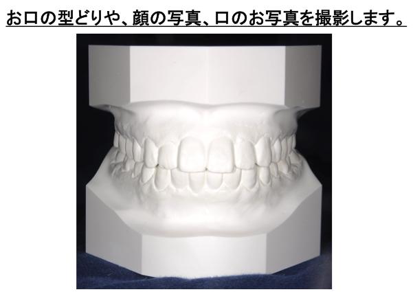 検査・診断_1